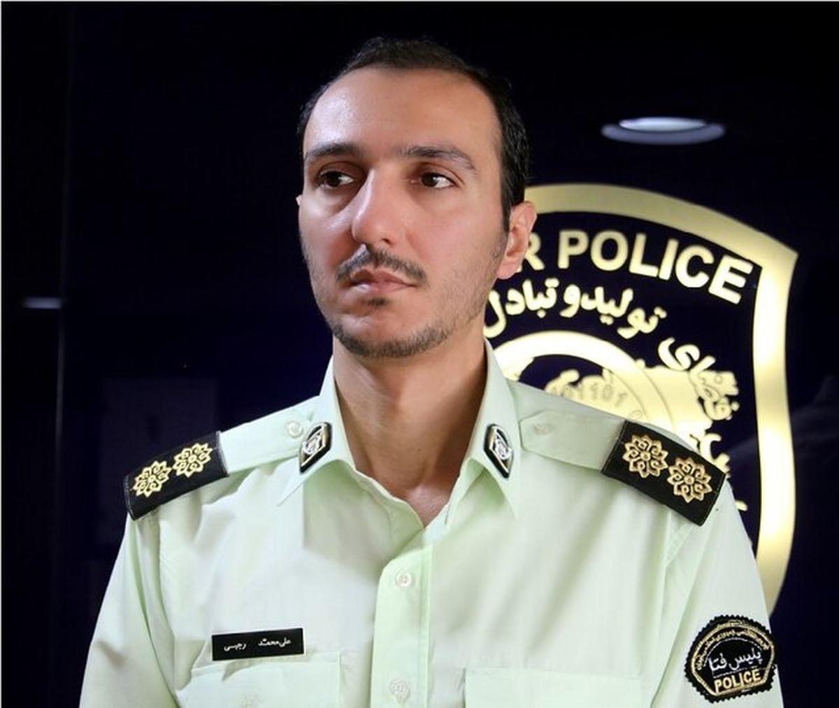 هشدار پلیس در مورد لینکهای دردسرساز