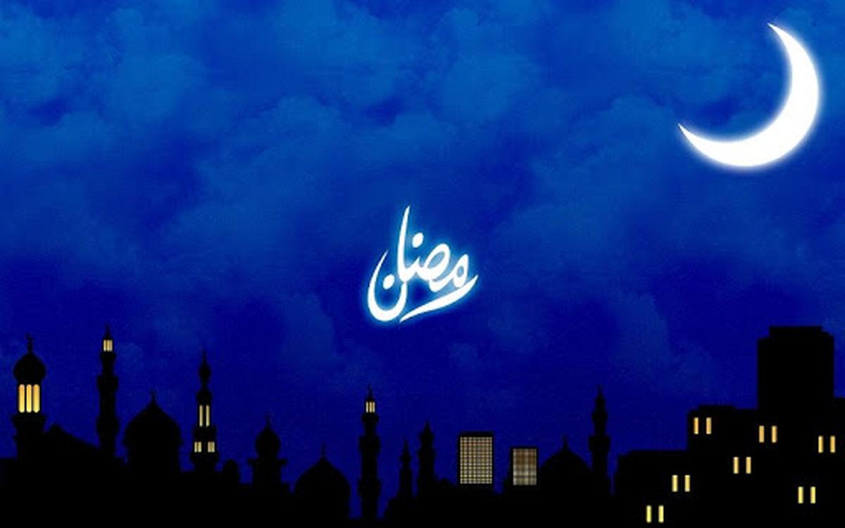 دعای روز بیستم ماه مبارک رمضان +صوت