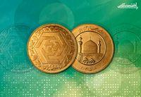 تداوم روند کاهشی قیمت طلا/ سکه ۱۱میلیون و ۸۵۰هزار تومان شد