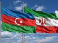 کمک 75میلیاردی جمهوری آذربایجان به سیلزدگان