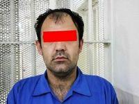 اعتراف دروغ به قتل برای رهایی از شرایط زندان