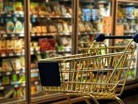 درج قیمت روی مواد خوراکی الزامی شد
