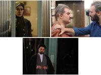 سریالهای ماه رمضان مشخص شدند