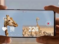 بهروزرسانی جدید  Huawei P30، با قابلیت Dual-View Video