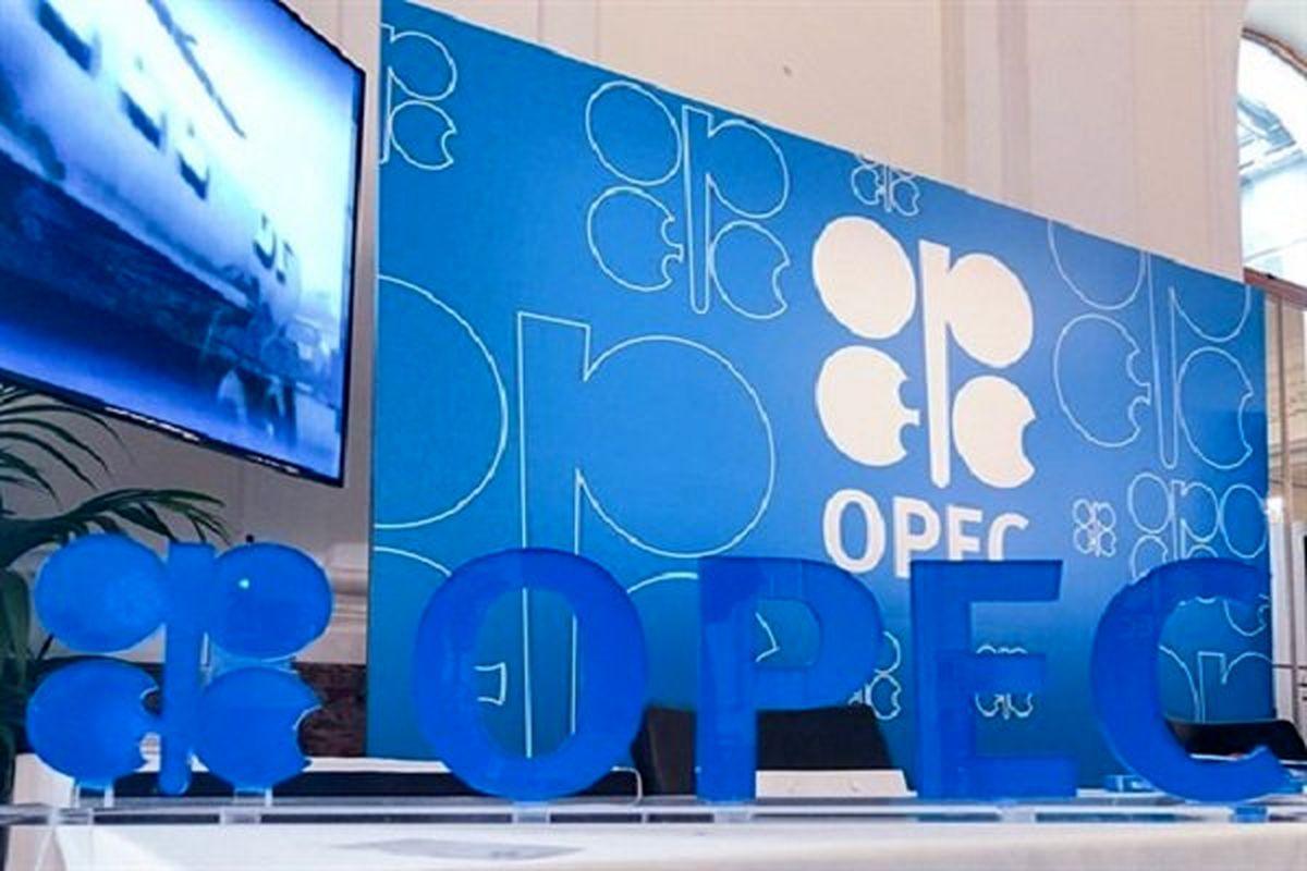 صفر شدن مازاد عرضه در بازار نفت تا ۲ماه آینده
