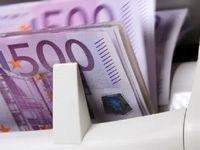 امروز؛ آخرین مهلت صادرکنندگان برای بازگشت ارز صادراتی/ چه مجازاتی در انتظار متخلفان است؟