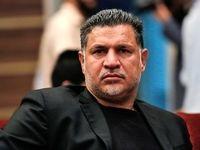 تندیس مهر حقوق بشر به علی دایی اهداء شد
