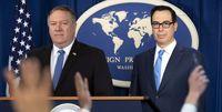 اختلاف مقامات آمریکایی درباره تمدید معافیت هستهای ایران