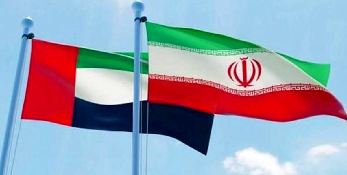 چرا ابوظبی به ایران کمک کرد؟