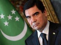 اخبار ضد و نقیض از درگذشت رئیس جمهور ترکمنستان