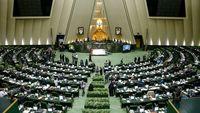 تصویب کلیات طرح اصلاح قانون انتخابات شوراها در مجلس