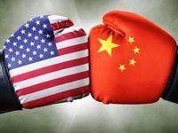چین: آمریکا مسئول توقف مذاکرات تجاری است