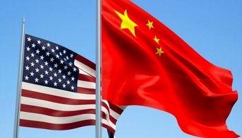 جهش سهام آسیایی با توافق تجاری محدود آمریکا و چین