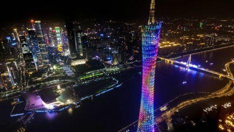 برج تلویزیون گوآنجو