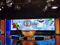 اطلاعیه شورای نظارت بر سازمان صداوسیما درباره 90