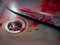 قتل همکار به خاطر گم شدن یک پیراهن!