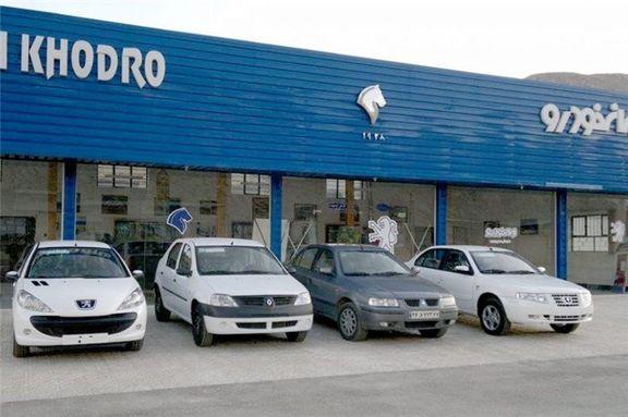 آغاز فروش محصولات ایران خودرو به مناسبت اعیاد شعبانیه