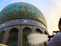 حرم حضرت معصومه(س) و مسجد جمکران تعطیل میشود