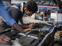 تعمیرگاههای خودرو باز اما مراکز قطعات یدکی بسته باشد
