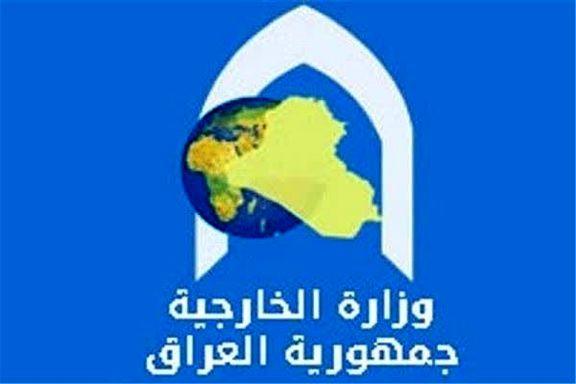 عراق حمله به کنسولگری ایران را محکوم کرد
