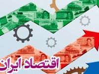 نسخه غیردولتیها برای اقتصاد ایران