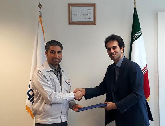 سایپا و دانشگاه تهران تفاهمنامه همکاری امضا کردند
