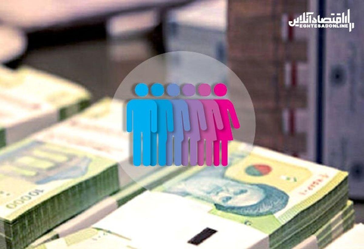 ابلاغ بسته حمایتی ۲۵۰۰میلیارد تومانی رمضان/ ۶۰میلیون نفر مشمول طرح میشوند