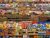 تاثیر سیاستهای جدید اندونزی بر صادرات محصولات باغی ایران