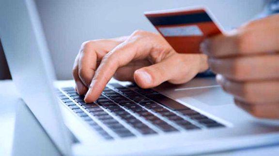 رمز دوم یکبار مصرف از ابتدای دی ماه اجرایی میشود