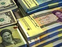 مروری بر ارزش پول ملی در ٤٠سال اخیر