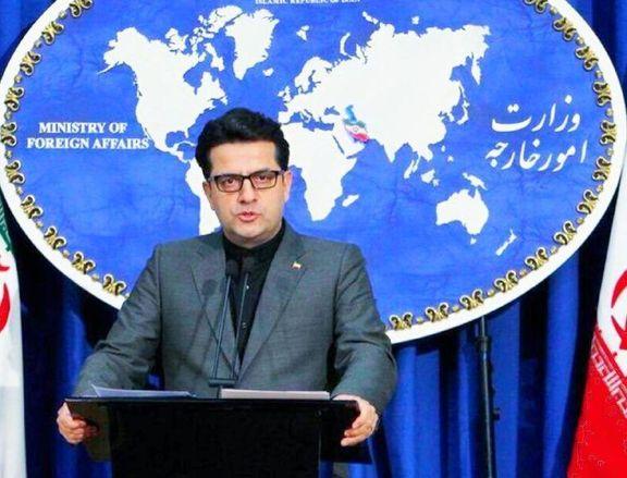 بیانیه وزارت خارجه ایران در خصوص تحولات جاری در ادلب