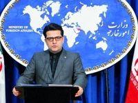 پاسخ ایران به انتقاد دو کشور اروپایی درباره پرتاب ماهواره نور