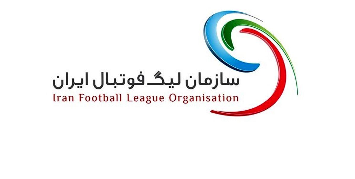 شرط جذب خارجی برای باشگاههای لیگ برتری