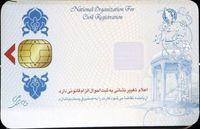 صدور بیشاز ۳میلیون کارت ملی هوشمند تولید داخل