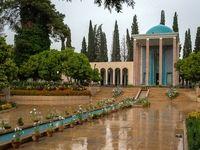 اول اردیبهشت، روز بزرگداشت سعدی +تصاویر