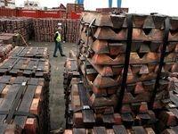 متاثر شدن قیمت فلزات از افت قیمت نفت