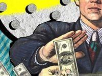 فاصله گرفتن روسیه از دلار آمریکا