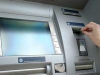 خبر مهم برای دارندگان حساب بانکی!