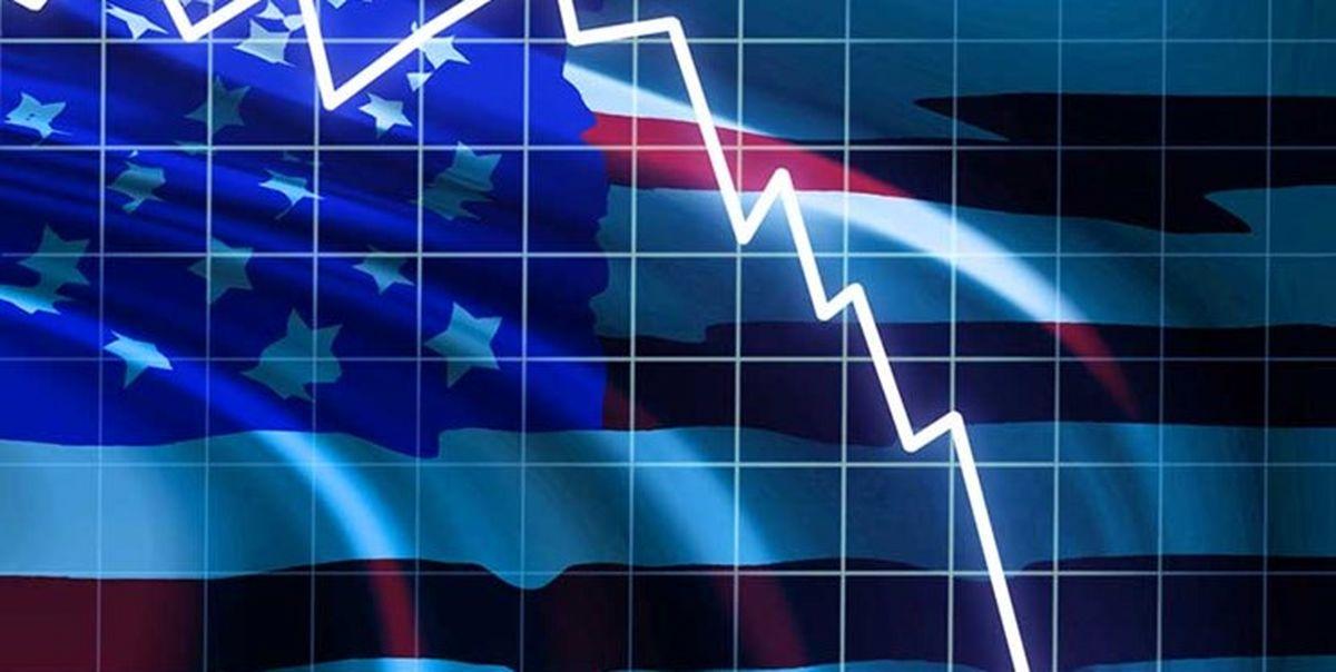 سقوط اقتصادی آمریکا آغاز شده است