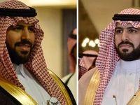 تهدید ایران توسط شاهزاده سعودی در توئیتر +عکس