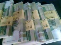 جزییات پرداخت حقوق کارمندان و بازنشستگان دولت