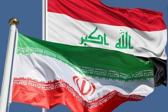 روابط ایران و عراق در سایه تحریمهای آمریکا