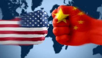 انتقاد چین از اقدام تحریک آمیز واشنگتن