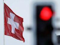مردم سوئیس به لغو توافق با اتحادیه اروپا رای ندادند