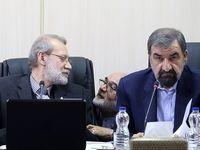 جلسه مجمع تشخیص مصلحت نظام +تصاویر