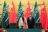 عزم پکن برای همکاری با عربستان تغییر نمیکند