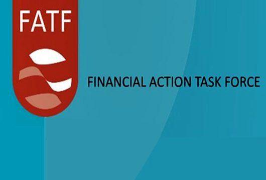 FATF مهلت ایران را تا ماه ژوئن تمدید کرد