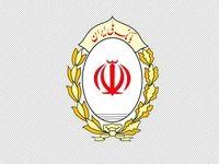 افزایش سقف برداشت دستگاههای خودپرداز بانک ملی ایران