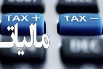 نرخ مالیات بر کل درآمد کارکنان دولتی و غیر دولتی تعیین  شد/ حقوق سالانه تا ۳۶میلیون تومان در سال۹۹ از مالیات معاف شد