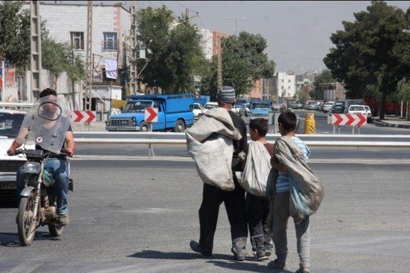 قاچاق کودکان به ایران برای کار در خیابان
